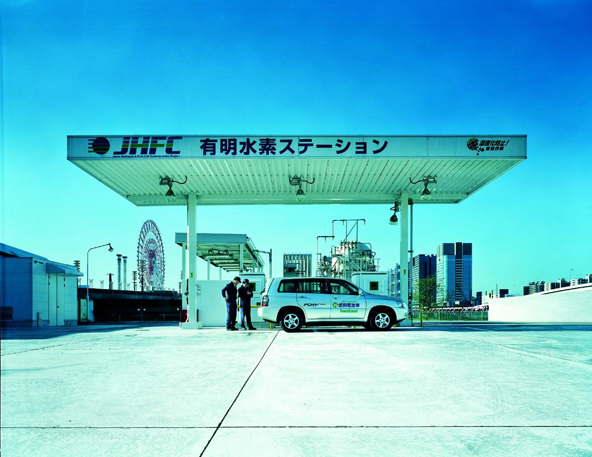 Linde ist auch im Bereich Umwelttechnologie aktiv. Diese Wasserstofftankstelle in Japan arbeitet mit der Technologie des Dax-Konzerns, der möglicherweise mit Praxair aus den USA fusioniert. / Foto: Linde AG