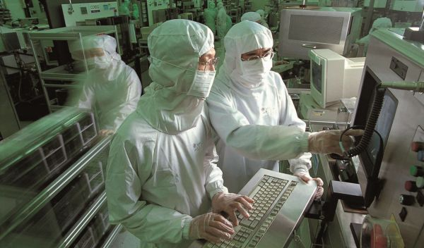 Taiwan Semiconductor gehört zu den größten Beteiligungen des Vontobel Fund - Sustainable Emerging Markets Leaders. Der Konzern ist unter anderem in der Photovoltaik aktiv. / Foto: Unternehmen